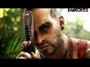 Топ 5 крутых песен из Far cry 3
