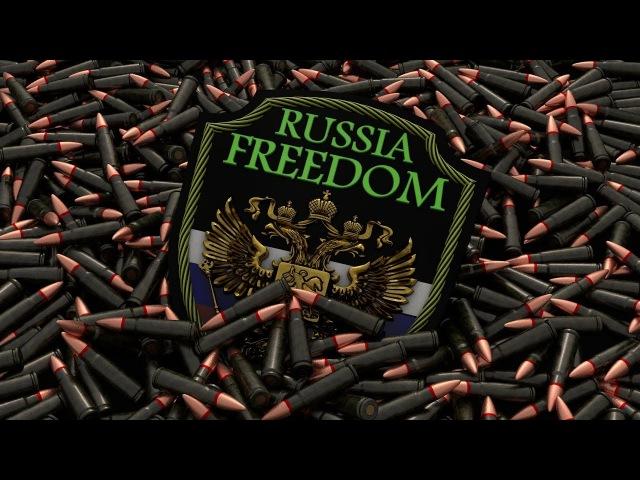 ArmA 3 l RUSSIA-FREEDOM SERVER 1 l СПЕЦ-МИССИЯ