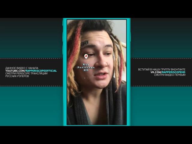 MORGENSHTERN троллит Хованского, о Кизяку Бля У, Face, Versus BPM, Thrill Pill, T-Fest (6.1.2018)