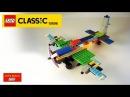 LETS BUILD LEGO - Аэроплан 1930-е годы