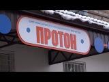 Центр молодежного инновационного творчества «Протон» открылся в Ессентуках.