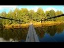 подвесной мост Дорогобуж