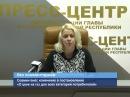 ГТРК ЛНР. Изменение в постановлении «О цене на газ для всех категорий потребител...