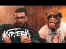 Marteria Scotty beam mich hoch Official Video