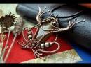 Мастер-класс создания украшения в технике wire wrap