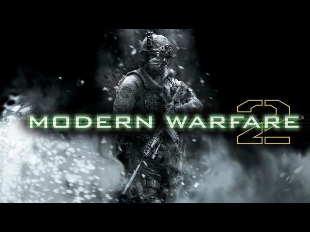 Прохождение - Call of Duty Modern Warfare 2 - Часть 9 ( Колония )