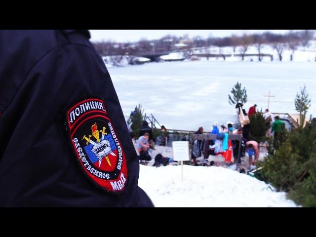 Правоохранители Республики обеспечили общественный порядок во время празднования Крещения
