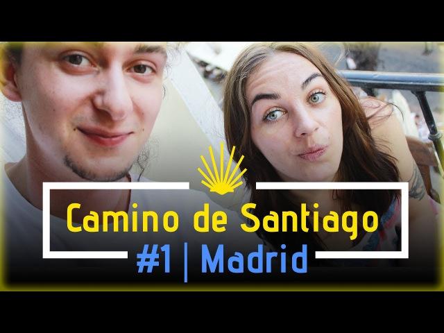 Из Эйндховена в Мадрид! | Camino de Santiago 2017 | День 1