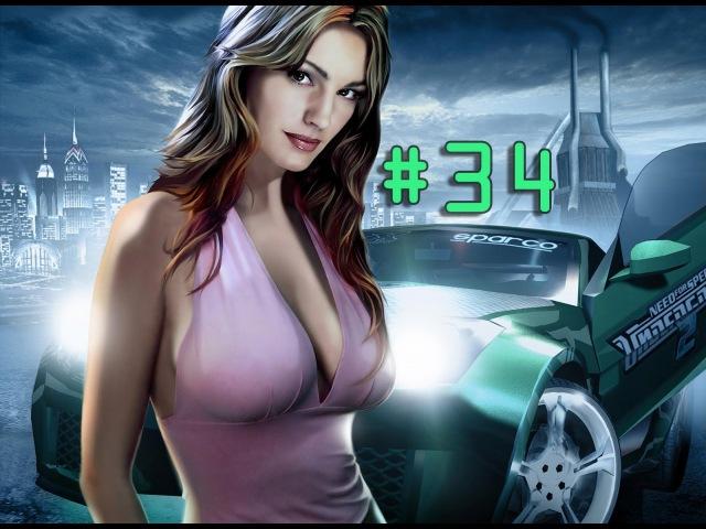 Need For Speed: Underground 2 - Walkthrough Part 34 (PC)