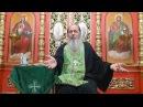 Помощь по молитве по соглашению улучшение здоровья мамы батюшки Владимира про