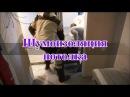 Ремонт трехкомнатной квартиры в ЖК Центральный г. Краснодар Часть 5 Шумоизоляция потолка