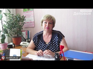 Озеленение Славянска комментарии начальника отдела экологии - 31.07.2017