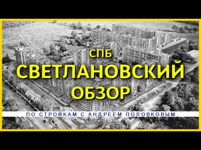 Продам квартиру 2 2 млн р в ЖК Светлановский