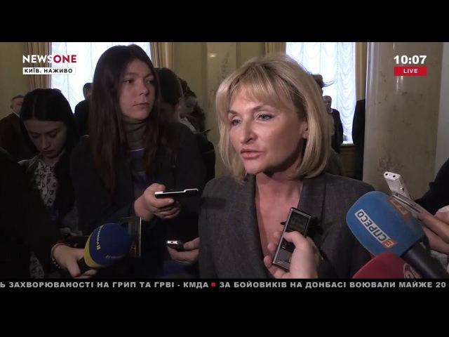 Луценко: Россия должна понести ответственность за все бесчинства и нарушения на...