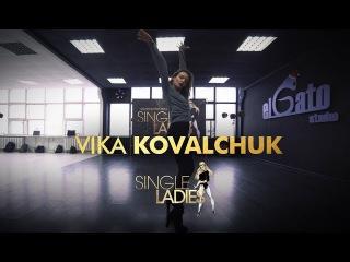DJ Khaled feat. Rihanna & Bryson Tiller - Wild Thoughts I High heels I Vika Kovalchuk