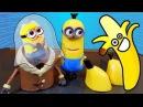 Гадкий Я 3 Миньоны 3 игрушки в одной - Миньон ФАНТОМ, Миньон Банан и Эскимос! Миньо