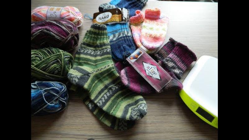 Носки из носочной пряжи Alize Superwosh и Nako Boho.