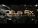 Deus Ex Mankind Divided 1 Восток дело тонкое