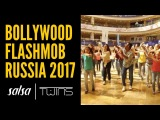 Bollywood FlashMob Russia 2017 by Salsa Twins and friends Video