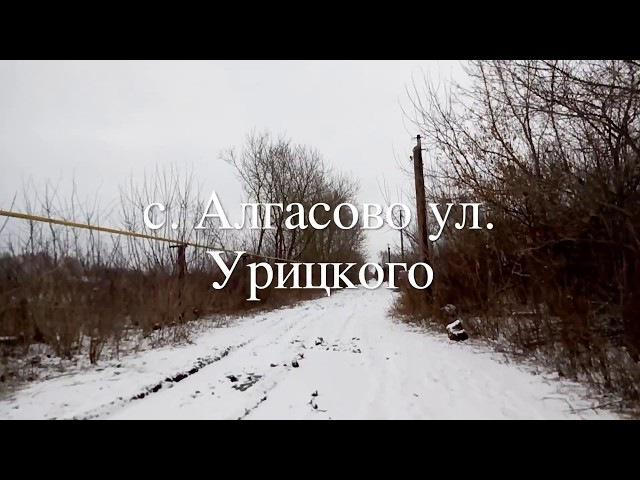 село Алгасово, Тамбовская область, Моршанский район