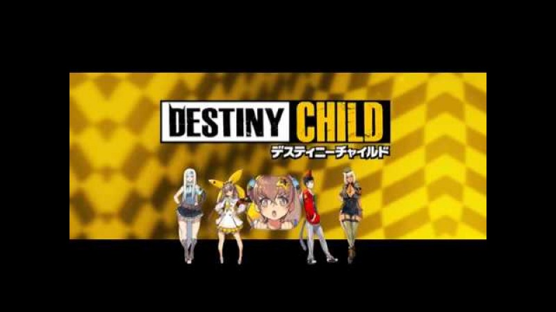 DESTINY CHILD サントラ3曲詰め合わせ sound track