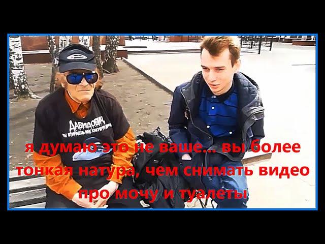 А. Давидович ,ВЛАД, ВОРОНЕЖ и прочее...