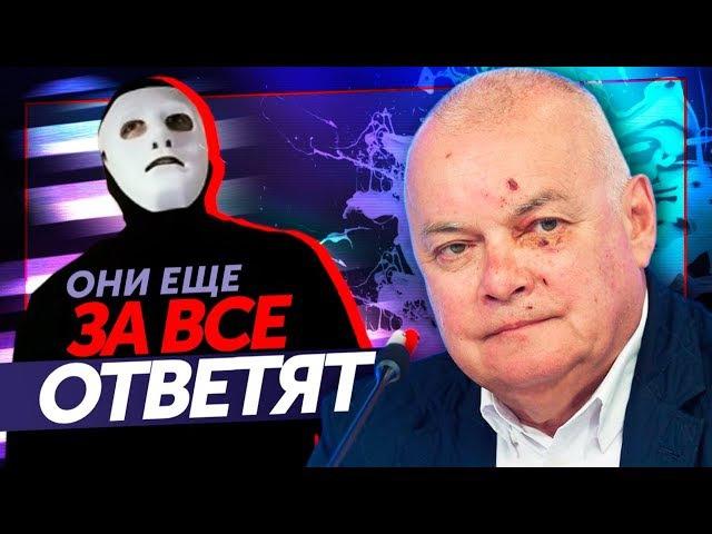Киселев - ВОЕННЫЙ ПРЕСТУПНИК или Как За