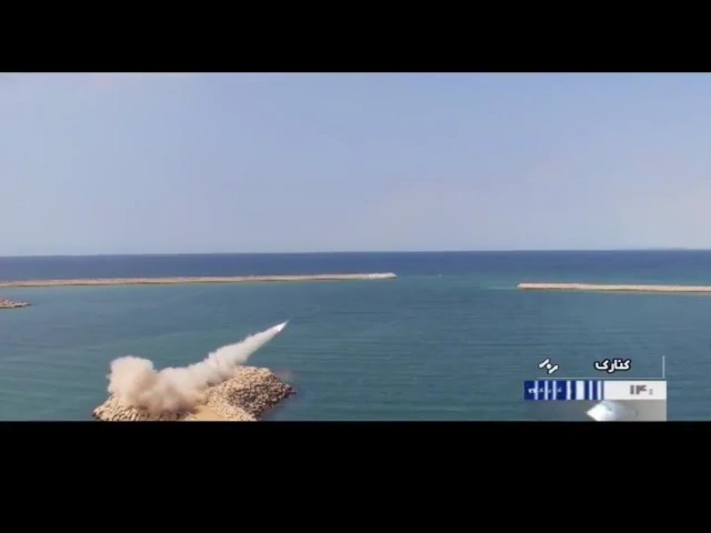 Iran Army military drill along Makran coast named Mohammad Messenger of God, phase two, part one