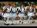 Corfu. ✈Sirtaki 👫 Сиртаки - греческий танец