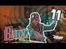 Monica Chef - B-VLOG il canale di Barbara - Il bacio tra Monica e Riki