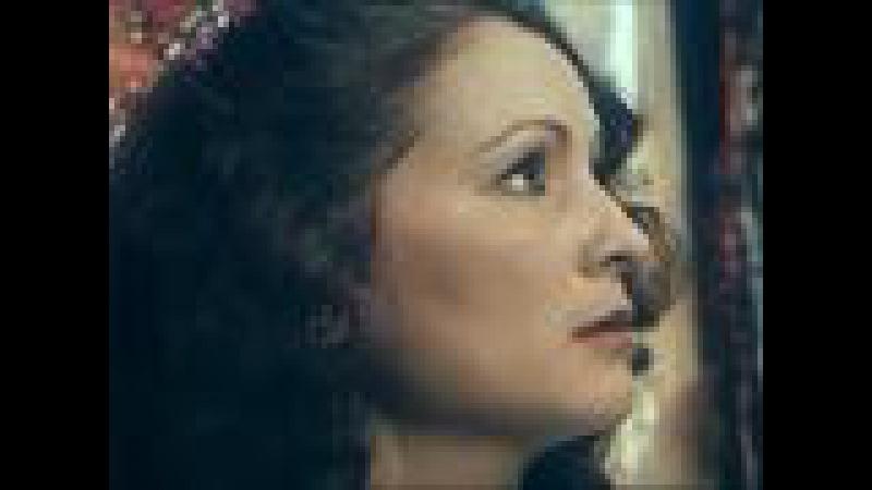 Душа (1981)