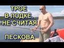 Кто Путину щуку на крючок насадил