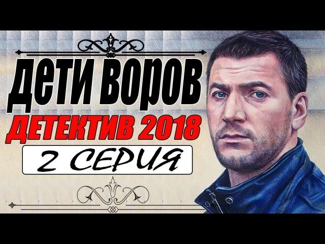 Чужой среди своих (сериал) 2 сезон