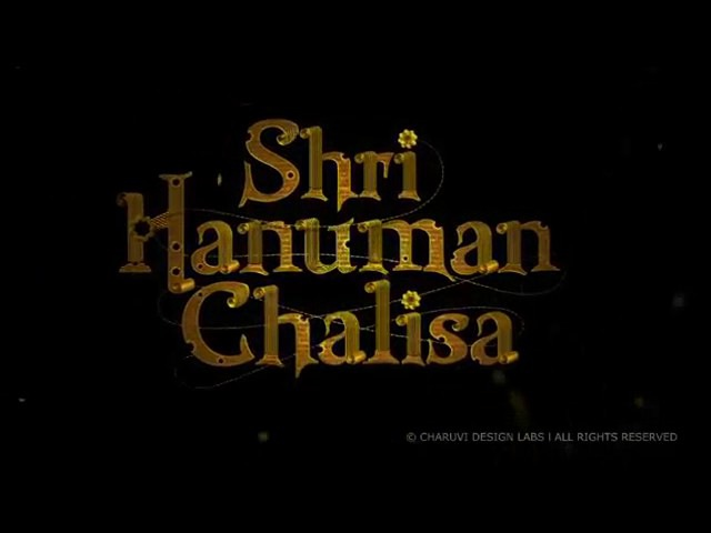 Shri hanuman chalisa animated
