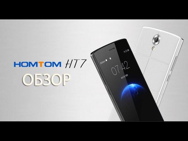 Смартфон Homtom Doogee HT7, смотри телефон Homtom HT7