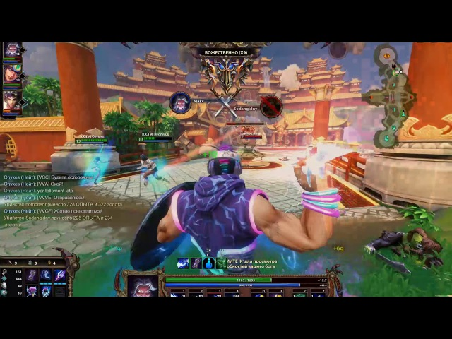 Joust Ranked 3 vs 3 Zeus Neith Terra II Odyssey Texture Pack / Smite