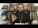 Книга Бытие Глава 15 Иеромонах Никодим Шматько Библейский портал