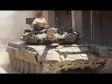 Новые танки Т-90 прибыли в Алеппо для борьбы с Аль-Каидой