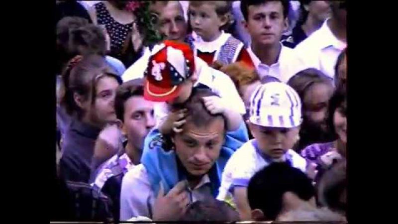 Збараж Гурт Світозари та Гриць Драпак 1998 рік