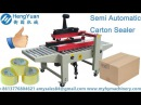Semi automatic adhesive tape carton sealing machine - left and right driven type case sealer