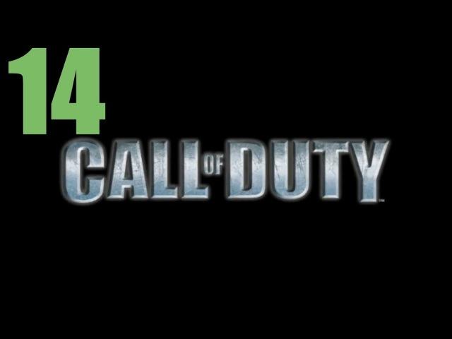 Прохождение Call of Duty - Часть 14 - '' Гакоя '' - '' Линкор Тирпиц ''.