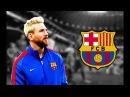 Лео Месси лучшие голы и проходы Leonel Messi HD