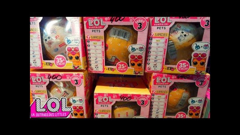 ЛОЛ ПИТОМЦЫ Серия 3! Куклы LOL Dolls Surprise LoL Pets Surprise PUPPY! Конфетти Поп Оранжевый