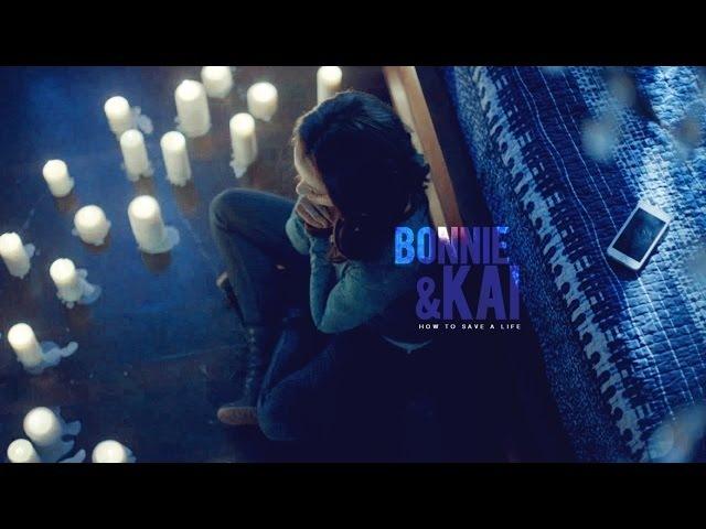 Bonnie Kai - How to Save a Life