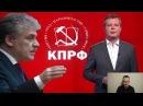 О том как Россия24 компромат на Грудинина искала