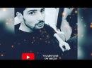 Sahil Rzayev - Bax Bele 2018 xalqin sairi super seir (tezlikle)