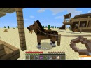 Minecraft Выживание на карте Дикий Запад 1 Золотой Рудник