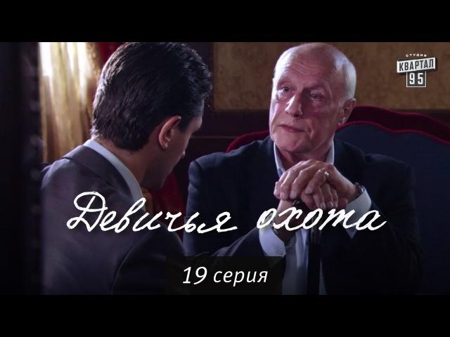 Лучшие видео youtube на сайте main-host.ru Сериал