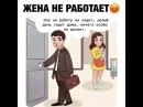 Instagram post by БЛОГ ДЛЯ МАМ И БЕРЕМЕННЫХ • Nov 16, 2017 at 7:35pm UTC