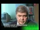 Нелегальная разведка Управление С самое секретное подразделение КГБ